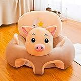 座れるぬいぐるみ ベビーチェア お座り練習チェア 可愛い 豚 子供用 ふわふわ ブタ 安定感 ベビーグッズ 背もたれ 5ヶ月~18ヶ月 贈り物 プレゼント キッズ 装飾り 赤ちゃん椅子 ベビーソファー