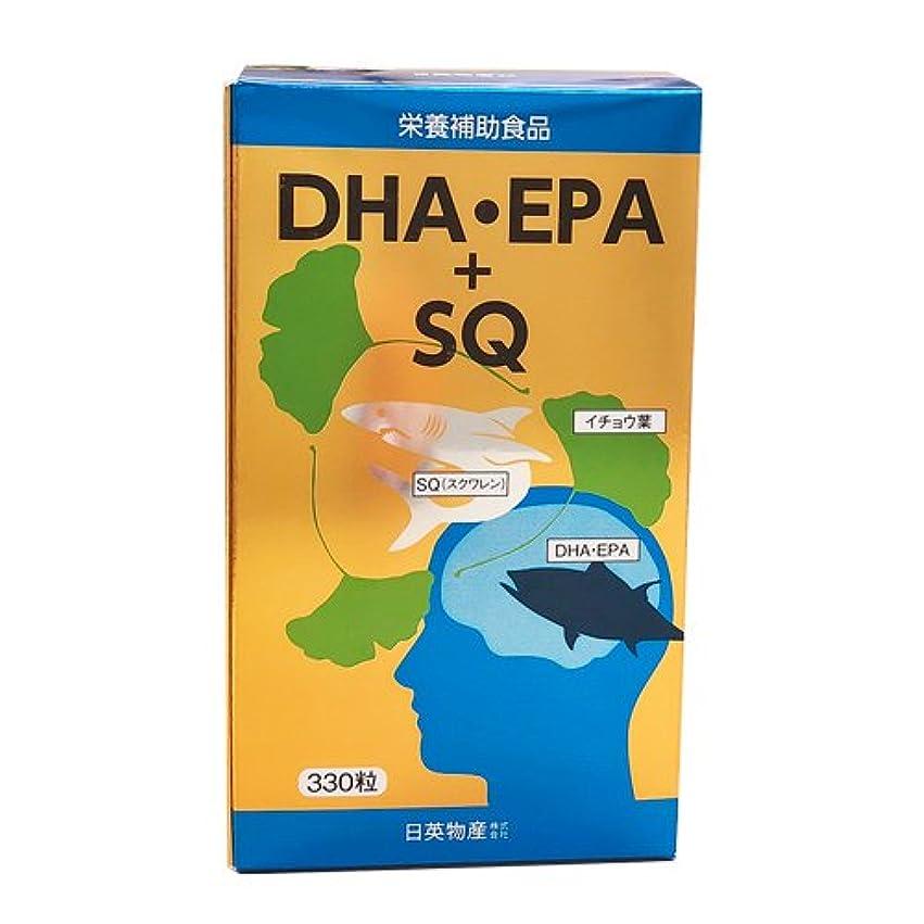 無駄だ失敗シーンDHA?EPA+SQ