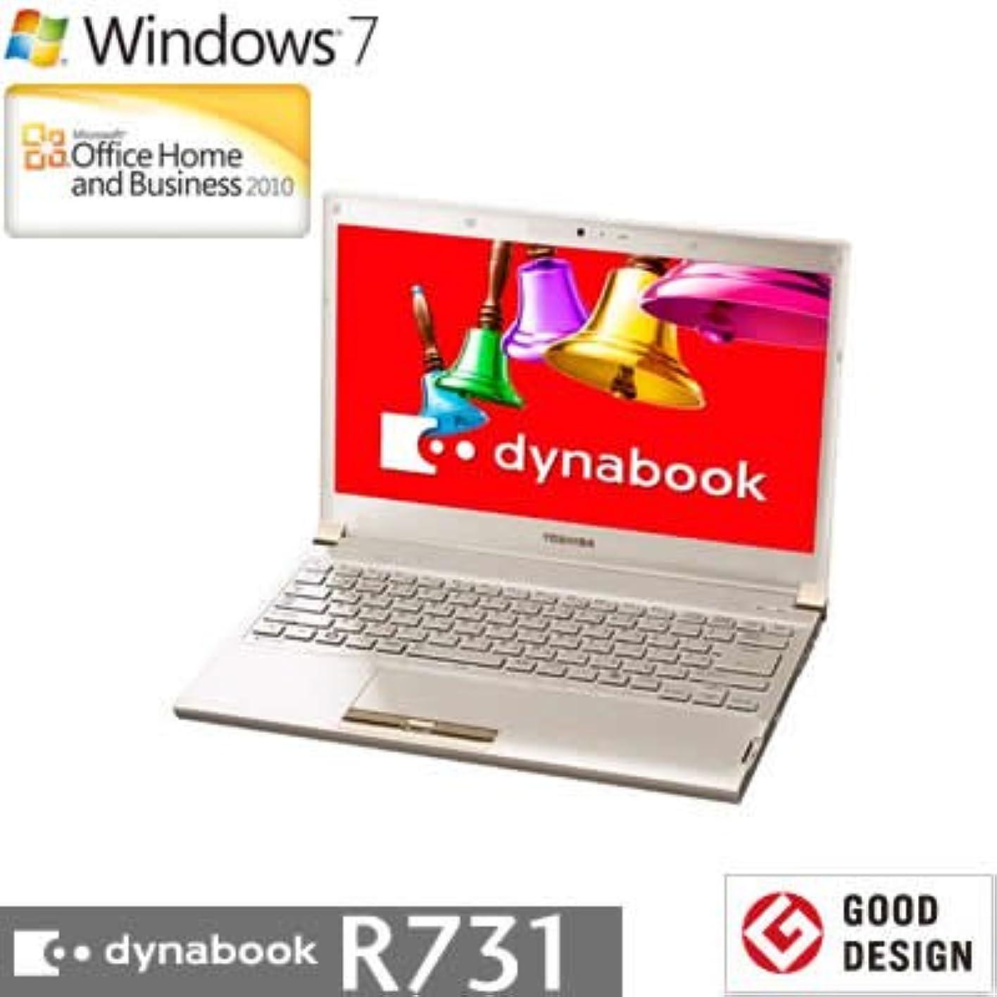 落胆する抽出再編成する東芝 dynabook R731/36DK
