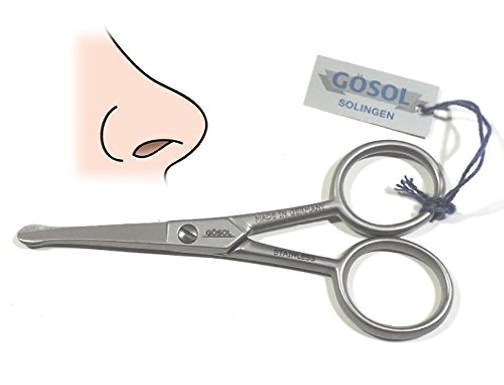 怒っている仮装属するゲーゾル GOSOL(独)鼻毛ハサミ9cm サテン ステンレス