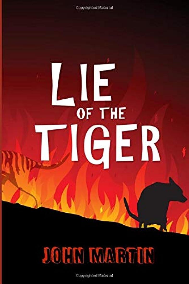 ふさわしい剣深さLie of the Tiger (Windy Mountain)