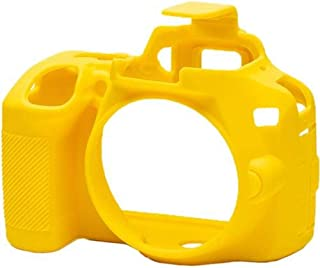 easyCover case for Nikon D3500 Yellow
