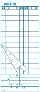 会計伝票 2枚複写50組 ミシン12本入 K-12 10冊セット