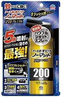 (まとめ)アース製薬 おすだけノーマットプロプレミアム 200日分【×5セット】 〈簡易梱包