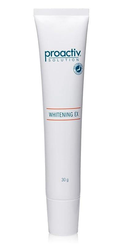 窒素ほんの別れる【正規販売店】プロアクティブ Proactiv ホワイトニングEX 30g