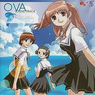 OVA「トゥルー・ラブストーリーSummer Days,and yet...」サウンドトラック