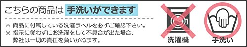 東リタイルカーペットスマイフィールアタック350AK3515サイズ40cm×40cm色ぞうげ10枚セット【防ダニ・洗える(ウォッシャブル)】【日本製】ds-1288144
