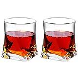 Whiskygläser 2er Set Bleifreies Whiskyglas In Glasform Für Cocktails Scotch Bourbon Geschenke Für Männer (Color : Clear, Size : 8.5×9.6cm)