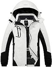 Wantdo Women's Warm Winter Coat Waterproof Ski Rain Jacket White & Black Large