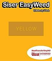 Siser EasyWeed アイロン接着 熱転写ビニール - 12インチ 3 Yards イエロー HTV4USEW12x3YD