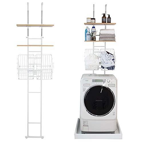 ランドリーラック 洗濯機 ラック 収納 突っ張り 棚板 バスケット付 突っ張り式洗濯機ラック 棚板2枚 バスケ...