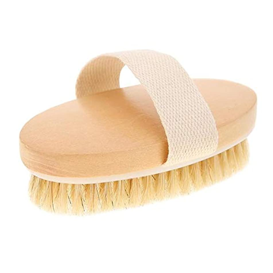 Dry Skin Body Soft Natural Bristle the SPA the Brush Wooden Bath Shower Bristle Brush SPA Body Brush without Handle