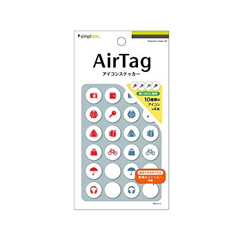 simplism シンプリズム AirTag用アイコンステッカー エアタグ TR-AT21-IS-WT