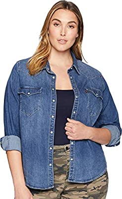 Levi's Women's Ultimate Western Shirt
