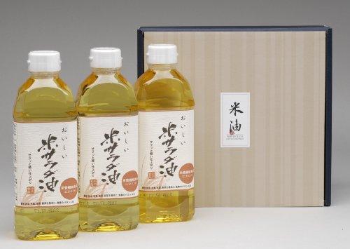 【ご贈答・内祝ギフト】 「国産の食用油」 こめサラダ油 3本入セット S-155
