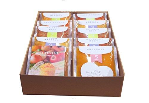 無添加・有機米・無農薬野菜のベビーフード「manma 四季の離乳食」出産祝い・ギフト (10個入りギフトセ...