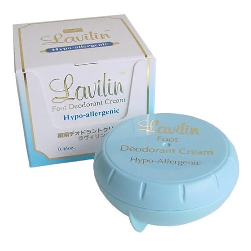 心からアクセスできない伝統薬用ラヴィリン フットクリーム