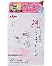 ピジョン(Pigeon) 保湿ボディケアクリーム (ポンプタイプ・産前/産後用) 妊娠線ケアクリーム 【赤ちゃんにも使用可】 無香料 470g