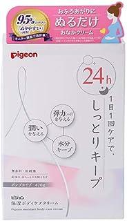Pigeon 保湿身体护理液 (按压式、产前/产后用) 怀孕线护理液 【婴儿也可使用】 无香料 470克
