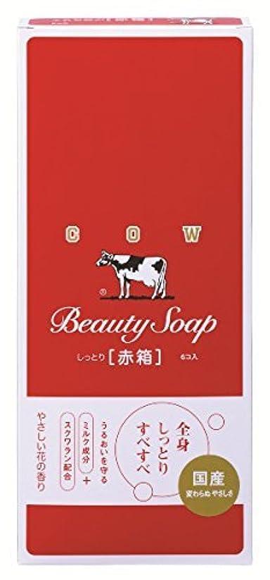 麦芽硫黄辛いカウブランド 赤箱 6コ入 × 12個セット