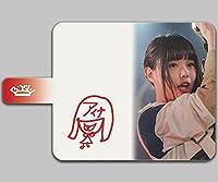 スマートフォン汎用 手帳型ケース カバー 【アイナ】 107
