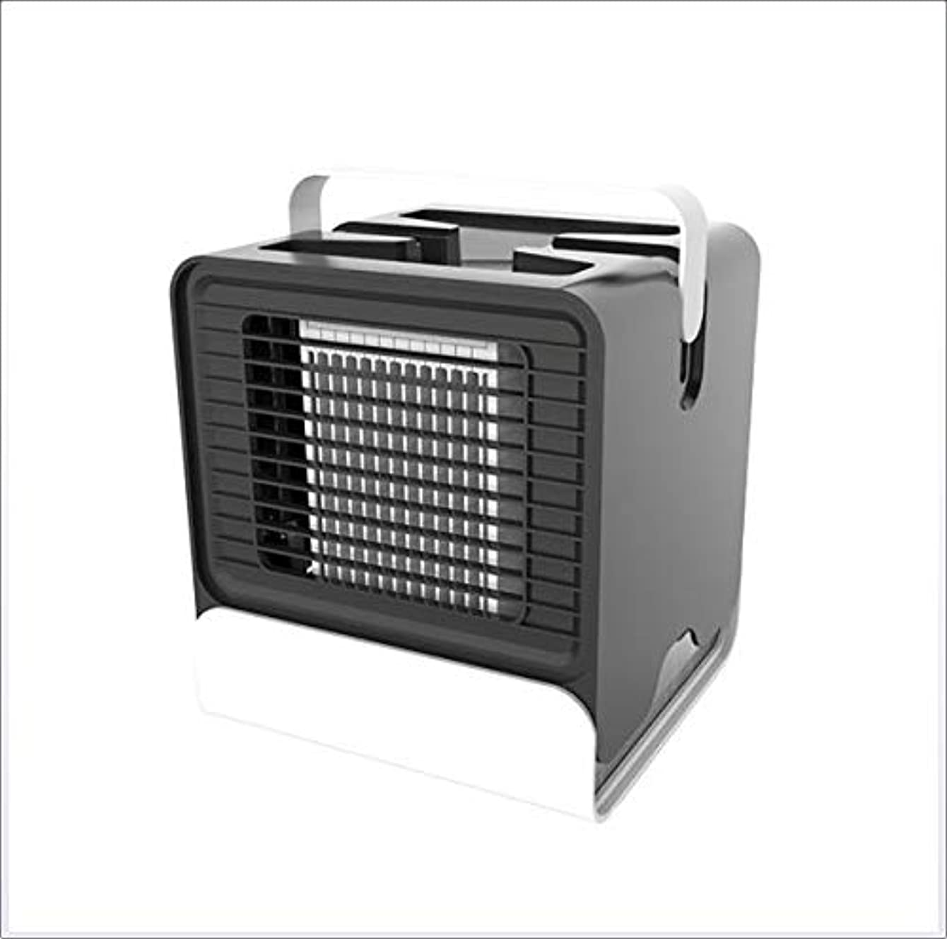 LBJ Portable Air Conditioning Fan, Air Cooler, Personal Air Cooler, USB Desktop Mini Cooling Fan, Evaporative Cooler, Suitable for Office, Indoor, Outdoor
