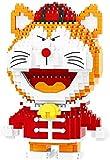 QSSQ Figuras De Acción De Bloques De Construcción De Doraemon De Dibujos Animados, Juguetes De Microladrillos Pequeños De Anime para Regalos De Niños,C