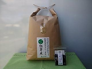 【胚芽精米】秋田県産 農家直送 水菜土農園の胚芽米 5kg 平成30年産 古代米付き