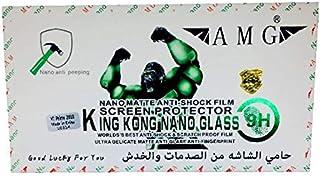 Nano Screen Protector Huawei Y7 PRIME 2018 - Clear