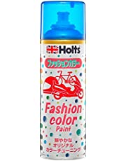 Holts(ホルツ) ファッションカラーペイント 300ml