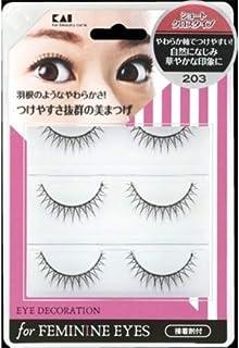 貝印 アイデコレーション for feminine eyes 203 HC1560