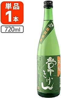日本酒 常きげん 純米酒 鹿野酒造 720ml 1本