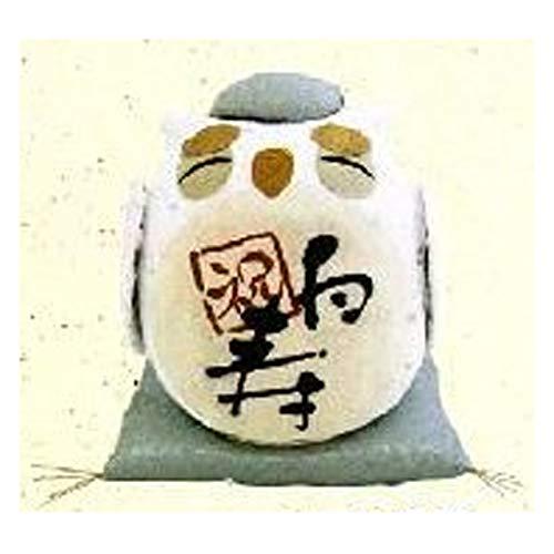 リュウコドウ『長寿の祝いふくろう 白寿(6-482G)』