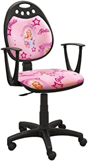 La mejor silla de escritorio para niños con diseño de princesa