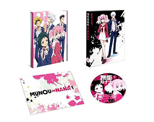 無能なナナ Vol.1 [Blu-ray]