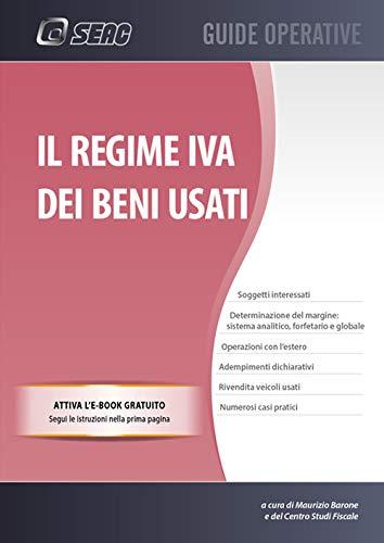 Il regime IVA dei beni usati