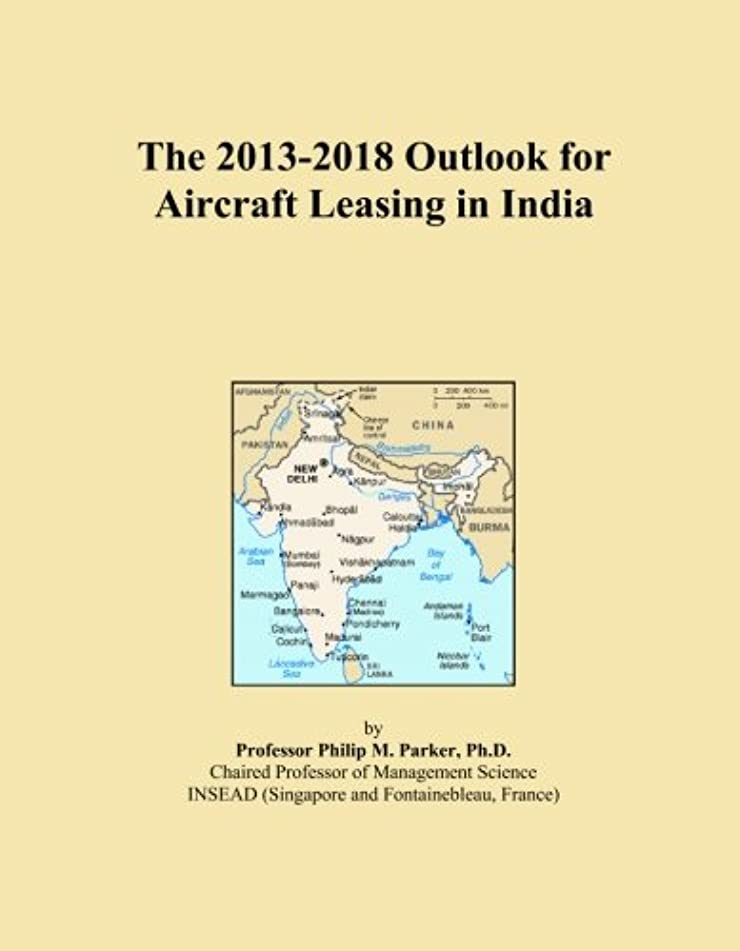 突っ込むバブルかすかなThe 2013-2018 Outlook for Aircraft Leasing in India