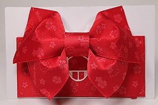 【日本製】子供用 浴衣 結び帯 作り帯 キティ柄 赤