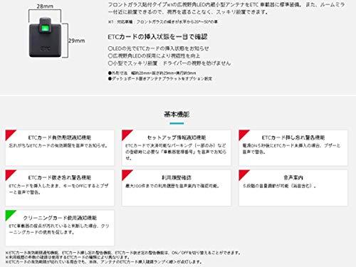 セットアップ込みでこの値段ッ◆デンソーDENSODIU-9500(新セキュリティ対応ETC1.0車載器アンテナ分離型・黒色・音声案内・12V車用)