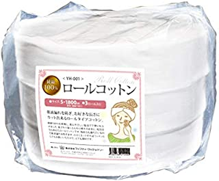ロールコットン 5cm×18m コットン 木綿