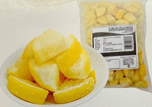 レモン チャンク 皮付き 1kg×10P 業務用 冷凍 トロピカルマリア