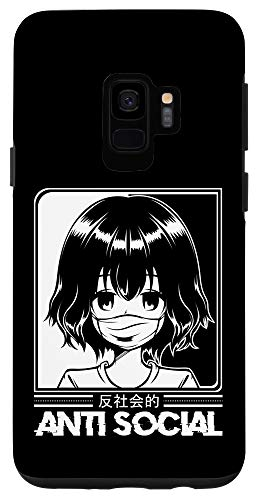 Galaxy S9 Anti Social Anime Otaku Kawaii Manga Japanese Art Comic Case
