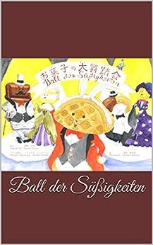 [Manami Takamatsu, Kyusaku Yumeno, Michael Schwahn]のBall der Süßigkeiten: お菓子の大舞踏会 (German Edition)
