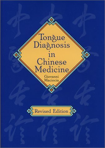 Tongue Diagnosis in Chinese Medicine [Hardcover] [1995] (Author) Giovanni Maciocia
