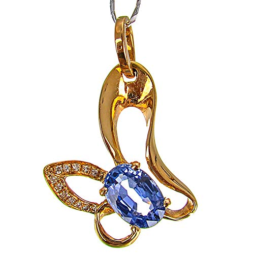KnSam Oro Collar, Mariposa Collar 18K 750 Oro Amarillo con Zafiro Mujer Cadena Oro San Valentín Collar Oro Cadena con Colgante
