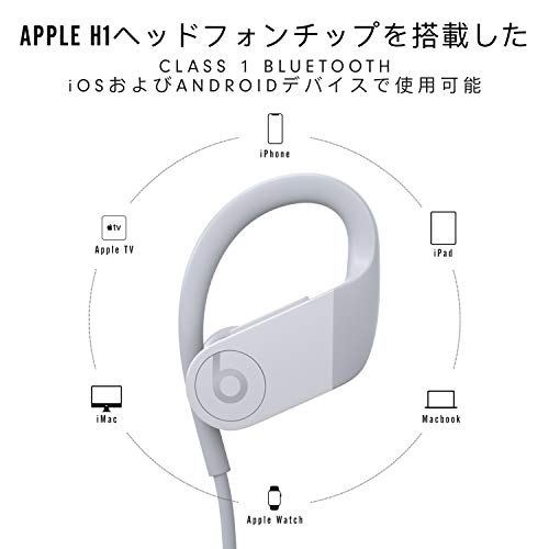 Powerbeats高性能ワイヤレスイヤフォン-AppleH1ヘッドフォンチップ、Class1Bluetooth、最長15時間の再生時間、耐汗仕様のイヤーバッド-ホワイト