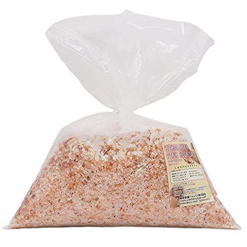 梅研本舗 ヒマラヤ岩塩 食用 ピンク 小粒 5kg HACCP管理 BRC認証 ハラール認証 PK05