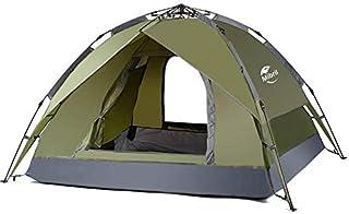 Mibril ワンタッチテント 3~4人用 コンパクト収納 二重層 数秒設営 サンシェードテント UVカット 防風防水 防災 花見 海水浴 登山 キャンプ用品 専用収納袋付き