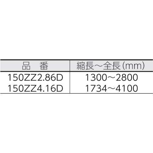アルス超軽量伸縮式高枝鋏ライトチョキダブルズームコンパクト150ZZ-2.8-6D