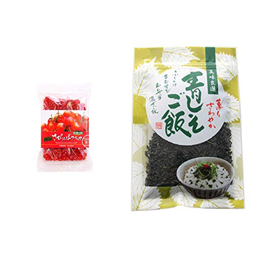 [2点セット] 収穫の朝 さくらんぼグラッセ ラム酒風味(180g)・薫りさわやか 青しそご飯(80g)